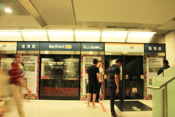 シンガポールの地下鉄(シンガポール マス ラピッドトランジット)