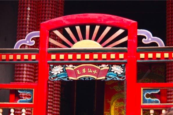 龍山寺(longshan Temple)