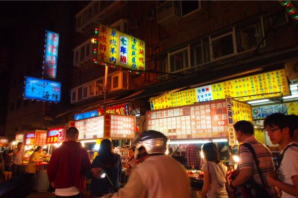 艋舺夜市 (ナイトマーケット)