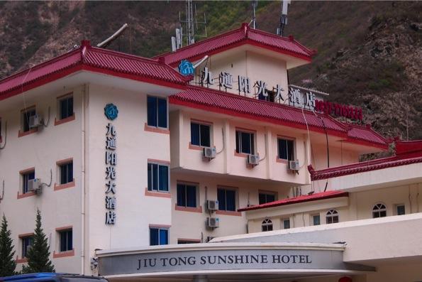九通賓館(ホテル)