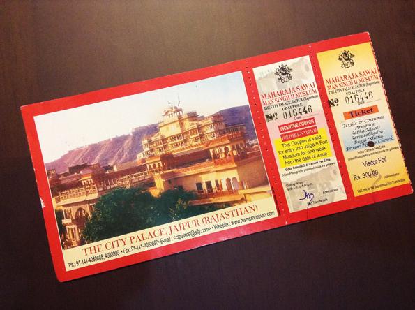 ジャイプールのシティ・パレス(City Palace)の入場料とチケット