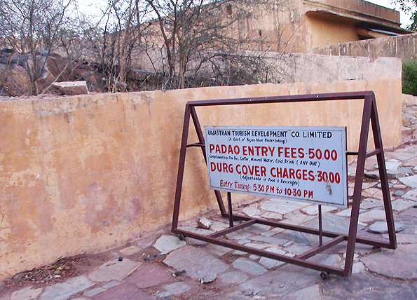 ナルガール要塞の入場料