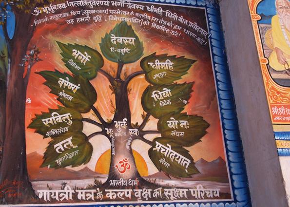 ヒンドゥー教寺院