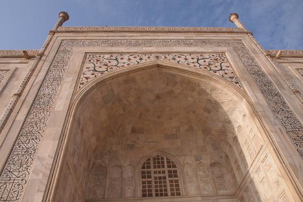 世界遺産「タージマハル (Taj Mahal)」