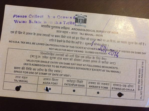 タージマハルのチケット