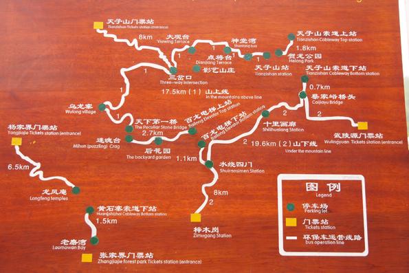武陵源の地図