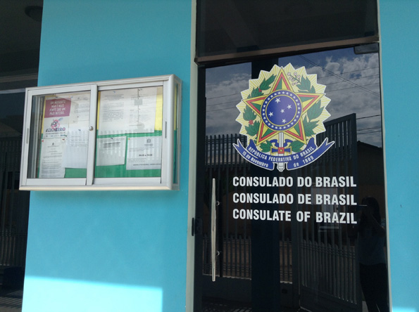 プエルトキハロのブラジル領事館