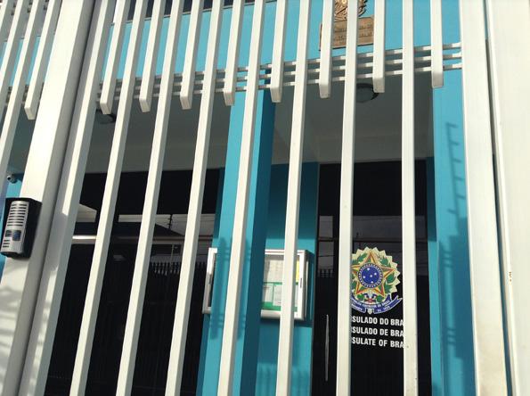 プエルトキハロのブラジル領事館の閉ざされた門