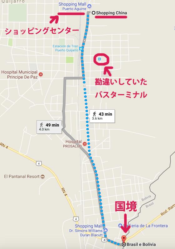 プエルトキハロのショッピングモールの場所・地図
