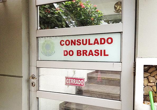 サンタクルスのブラジル領事館(consulado do brasil)