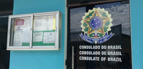 ボリビア・プエルトキハロのブラジル領事館