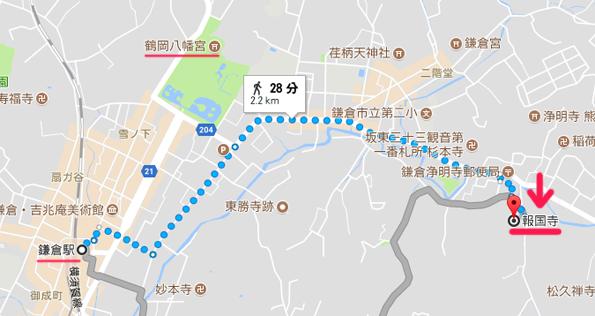 報国寺の地図(マップ)
