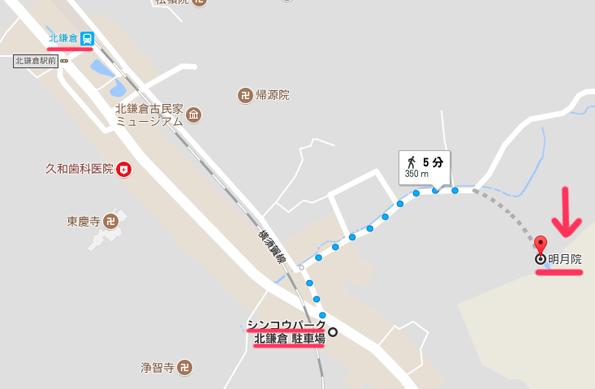 明月院の地図&マップ