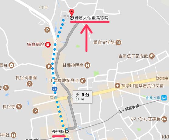 鎌倉の大仏までのアクセスと地図