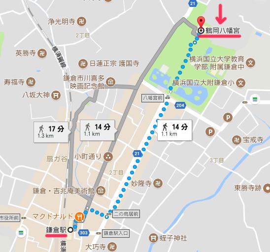 鶴岡八幡宮の地図とアクセス