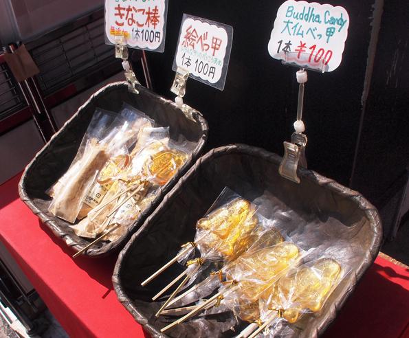 鎌倉小町通りの大仏のべっ甲飴