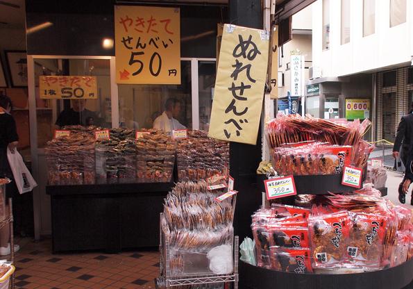 鎌倉小町通りのお煎餅