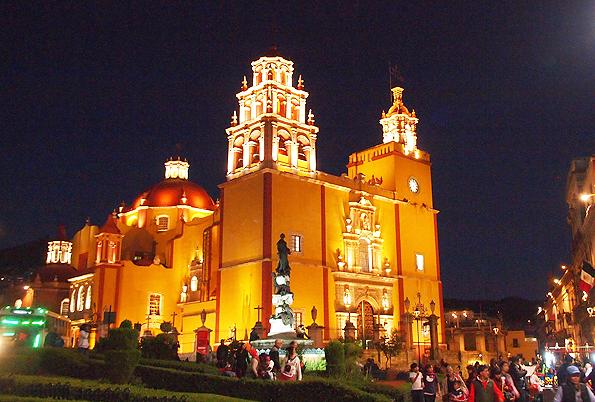 グアナファトのラパス広場とバシリカ (Plaza de la Paz & Basilica)