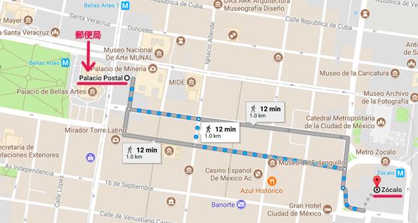 メキシコシティ中央郵便局の場所と地図