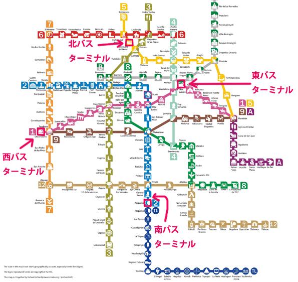メキシコシティメトロマップ・地下鉄の地図