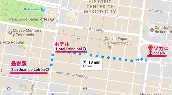 メキシコシティのホテル(宿)の場所・地図