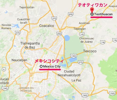 メキシコシティとテオティワカンの地図・場所・位置