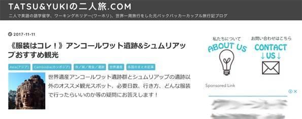 はてなブログのデザイン変更