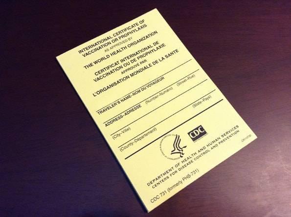 予防接種とイエローカード