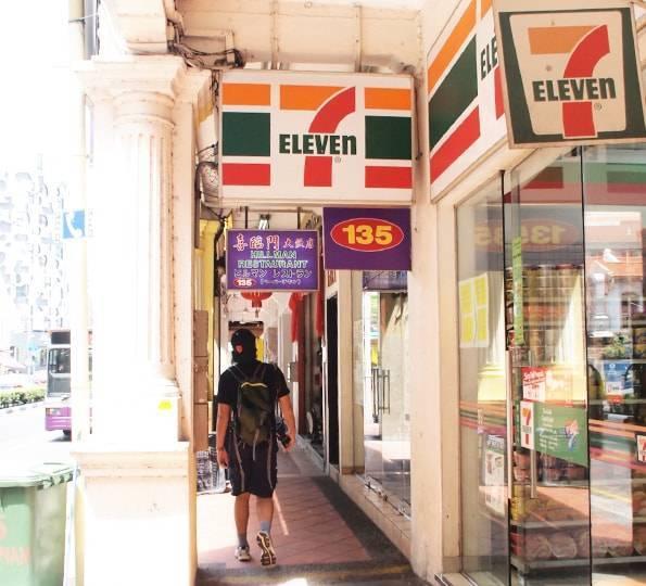 シンガポールのヒルマンレストランの場所・写真