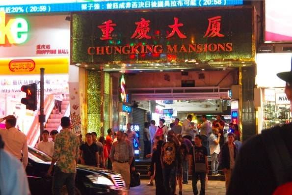 重慶大厦/Chungking Mansions
