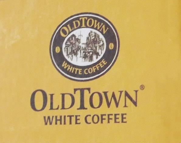 オールドタウン・ホワイトコーヒー(OLD TOWN・WHITE COFFEE)