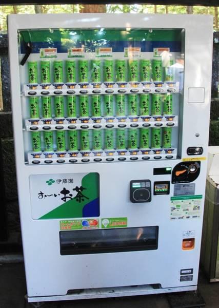 おーいお茶だけの自動販売機