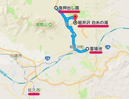 軽井沢 (雲場池→鬼押出園→白糸の滝)の地図・マップ