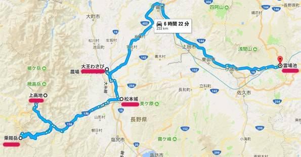 長野紅葉旅行の地図・マップ