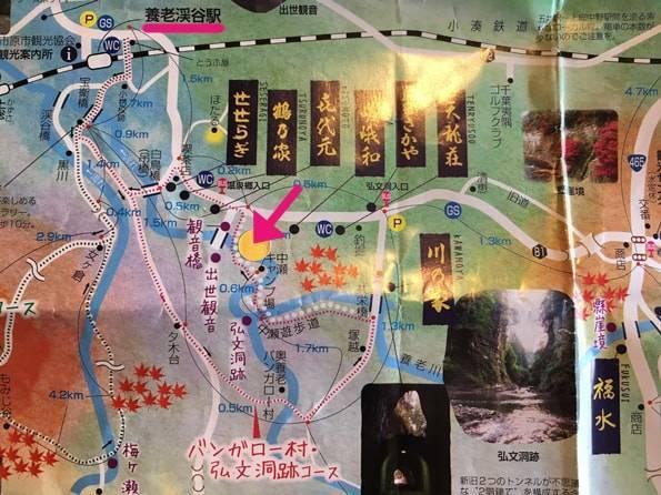 養老渓谷の中瀬遊歩道の地図
