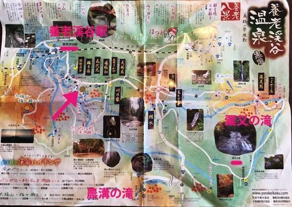養老渓谷の地図