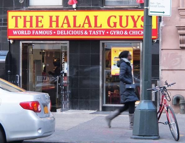 ハラルガイズ(THE HALAL GUYS)