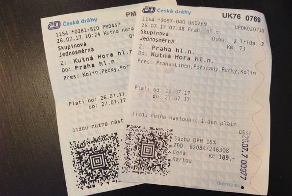 チェコの電車のチケット