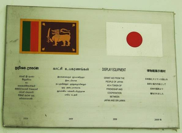 シギリヤ博物館