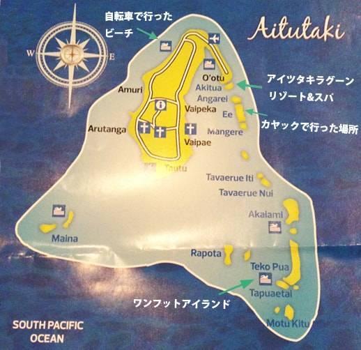 アイツタキ島の地図