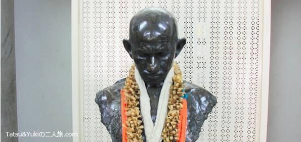 国立ガンジー博物館