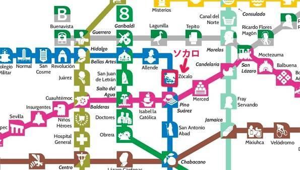 メキシコシティのソカロの地図(メトロ)