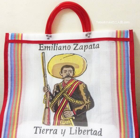 メキシコのお土産(ビニールバッグ)
