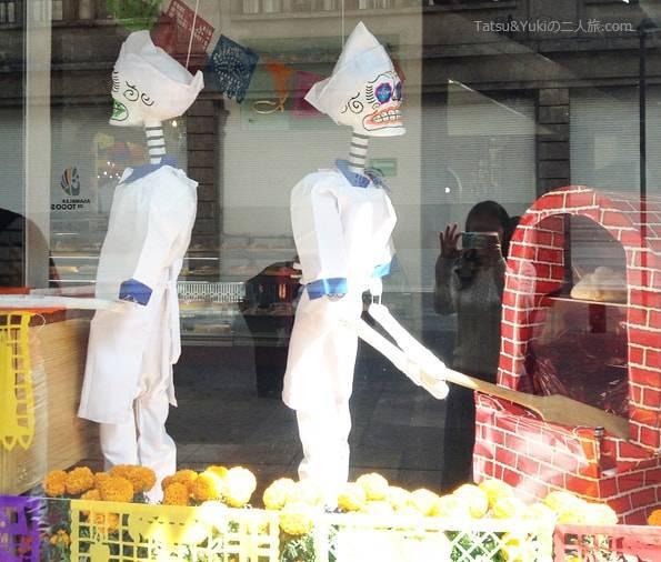 メキシコシティのパン屋さん(ガイコツ)