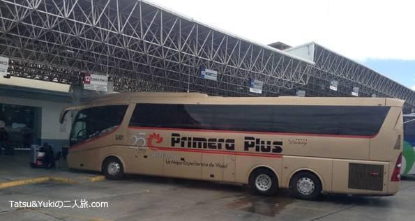 メキシコの長距離バス