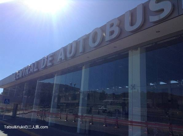 グアナファトのバスターミナル