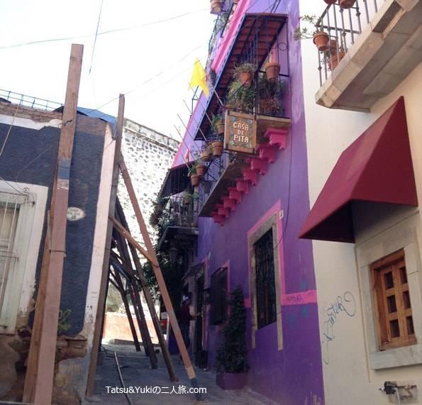 メキシコシティの宿