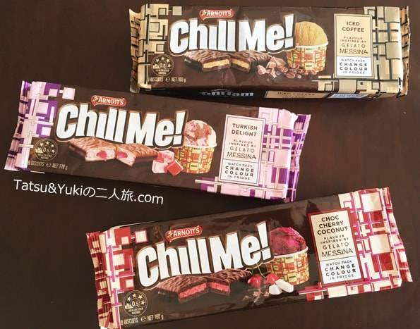 TimTam Chill Me! (ティムタム チルミー!)