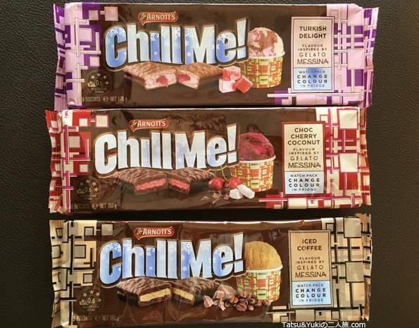 ティムタム2018年最新Chill Meジェラート味