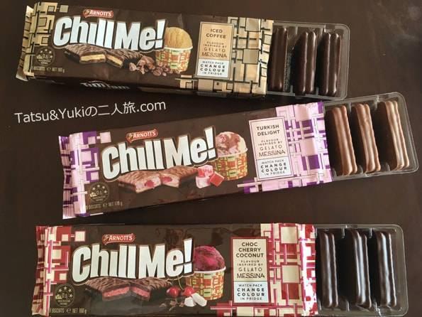 TimTam Chill Me!ティムタムチルミー